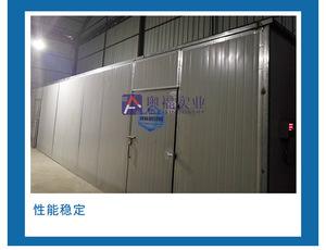 澳洲坚果(夏果)空气能热泵自动化烘干线