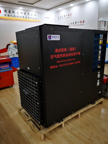 Australian nuts (summer fruits) air can heat pump automatic drying line