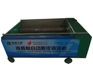 Automatic cleaning machine for green peeled walnut