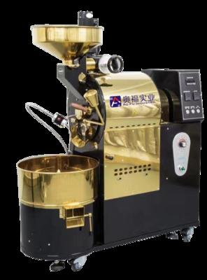Coffee roaster (stainless steel)