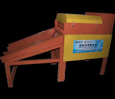 Model AFJG-3000 macadamia nut peeling machine